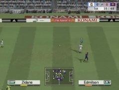 World Soccer Winning Eleven image 7 Thumbnail