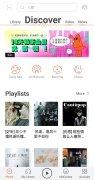 Xiami Music imagen 1 Thumbnail