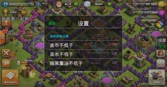 XXZhushou imagem 6 Thumbnail