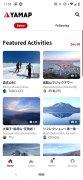 YAMAP imagen 1 Thumbnail