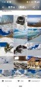 YAMAP imagen 10 Thumbnail
