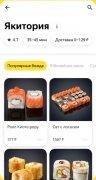 Yandex.Eda imagen 2 Thumbnail