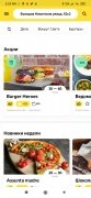 Yandex.Eda imagen 6 Thumbnail