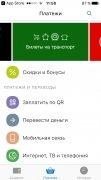 Yandex.Money - online payments bild 8 Thumbnail