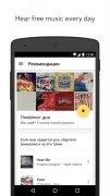 Yandex.Music bild 1 Thumbnail