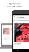 Yandex.Music bild 4 Thumbnail
