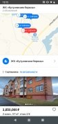 Yandex.Realty imagen 7 Thumbnail