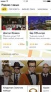 Yandex.Search imagen 5 Thumbnail