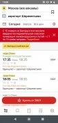 Yandex.Trains imagen 5 Thumbnail