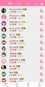 Yirenfang Live image 4 Thumbnail