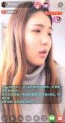 Yirenfang Live image 8 Thumbnail