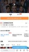 Youku imagen 2 Thumbnail