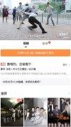 Youku imagen 3 Thumbnail