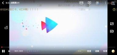 Youku imagen 6 Thumbnail