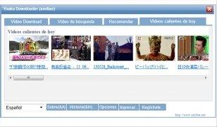 Youku Downloader imagen 6 Thumbnail