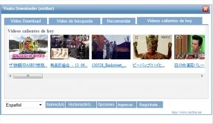 Youku Downloader Изображение 6 Thumbnail