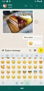 YOWhatsApp Изображение 1 Thumbnail