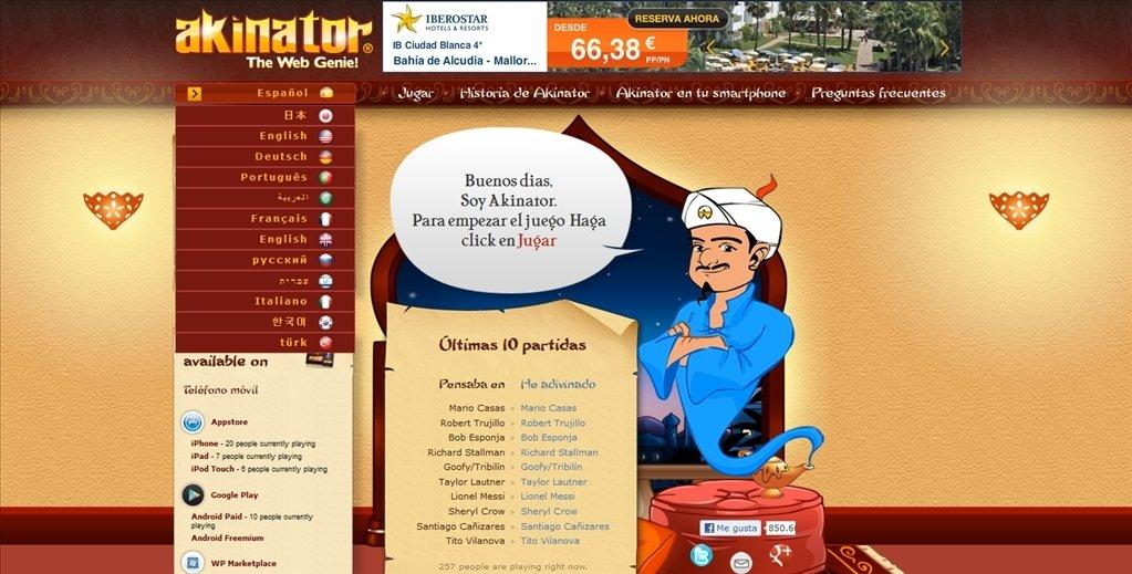 Akinator Webapps image 8