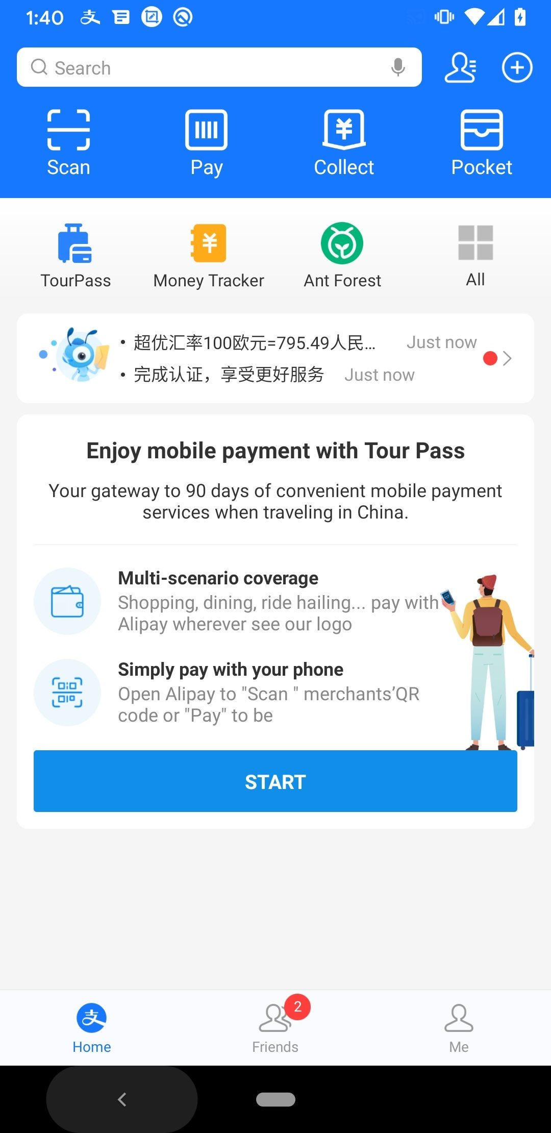 Alipay 10 1 70 8308 - Download for Android APK Free