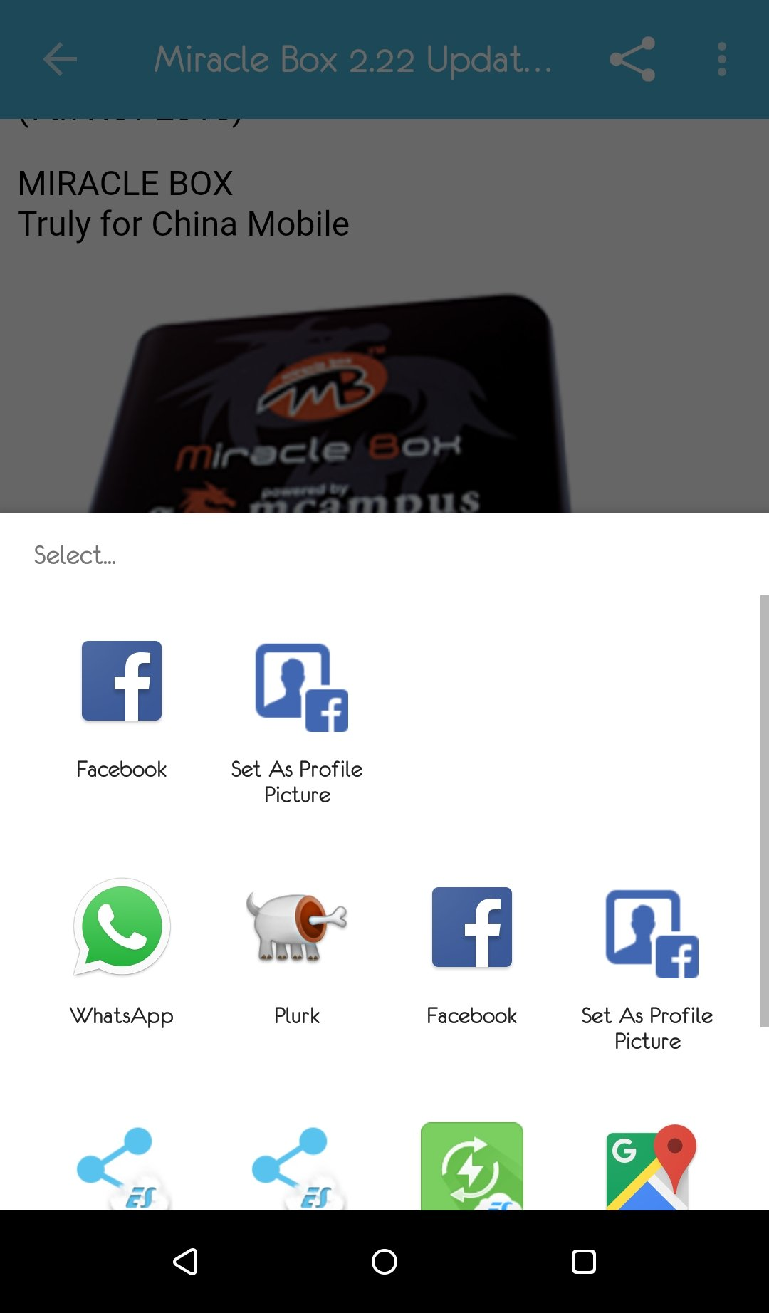 All Mobile Flash Tool 13 03 - Download for Android APK Free