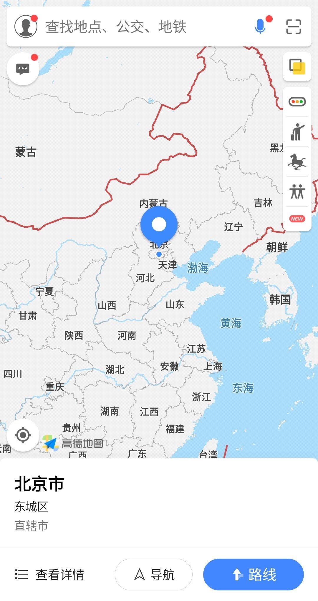 Amap - Gaode Maps