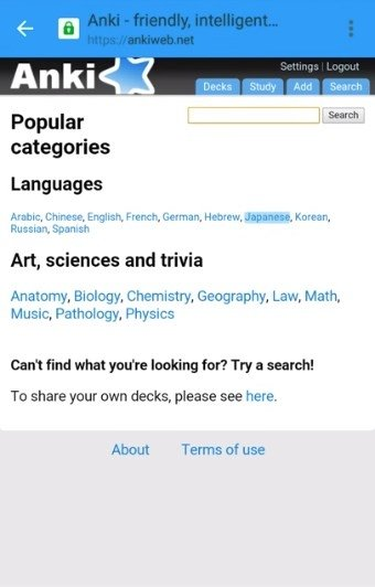 AnkiDroid Flashcards 2 8 4 - Download for Android APK Free