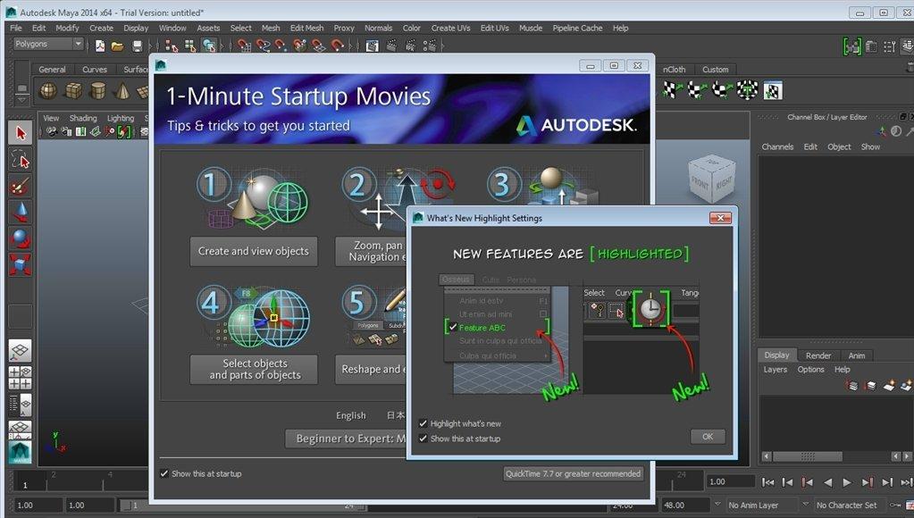 Autodesk Maya image 7