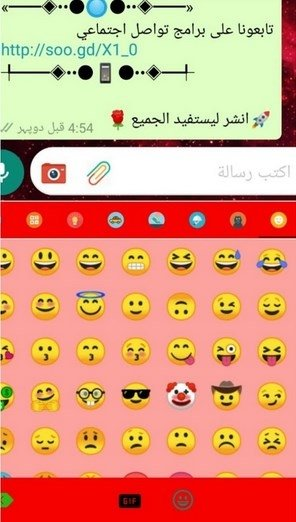 AZWhatsApp 10 10 - Download for Android APK Free