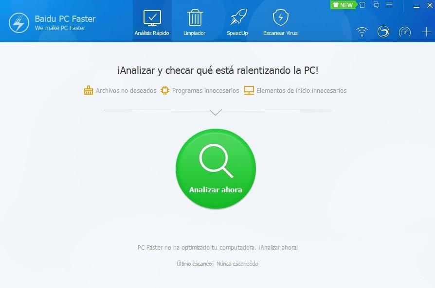 Baidu PC Faster image 5