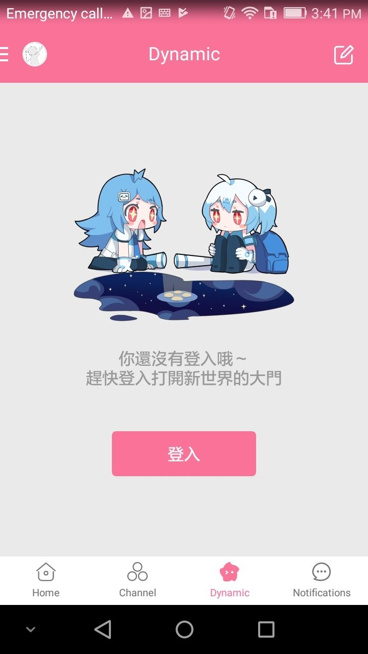Bilibili video downloader for android | bilibili download