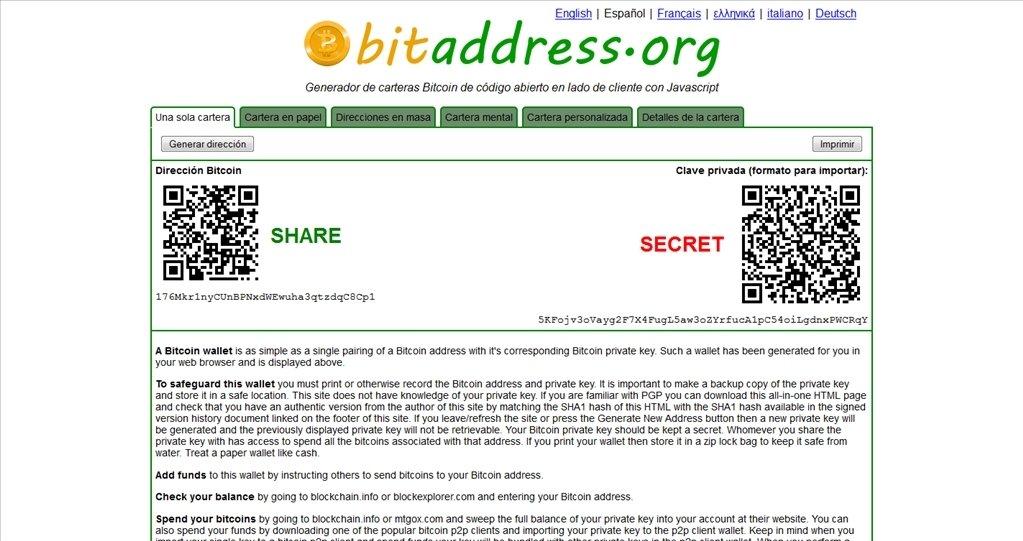 bitaddress Webapps image 5