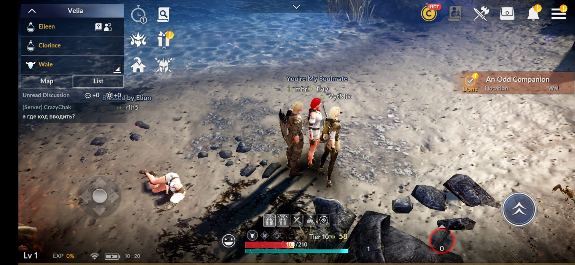 Black Desert Mobile 1 23 48 - Download for Android APK Free