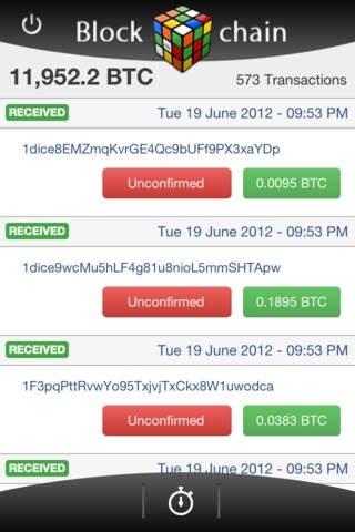 Blockchain iPhone image 2