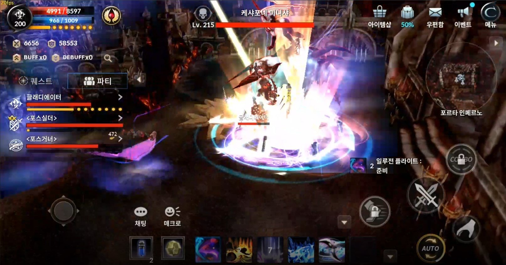 CABAL Mobile 1 1 4 - Download for Android APK Free