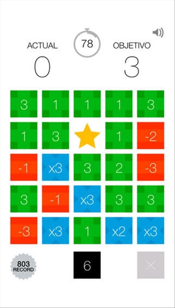 CalQ iPhone image 3