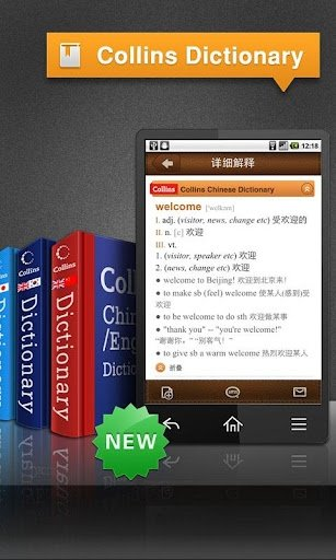 CamDictionary 2 4 0 20141231 - Download for Android APK Free