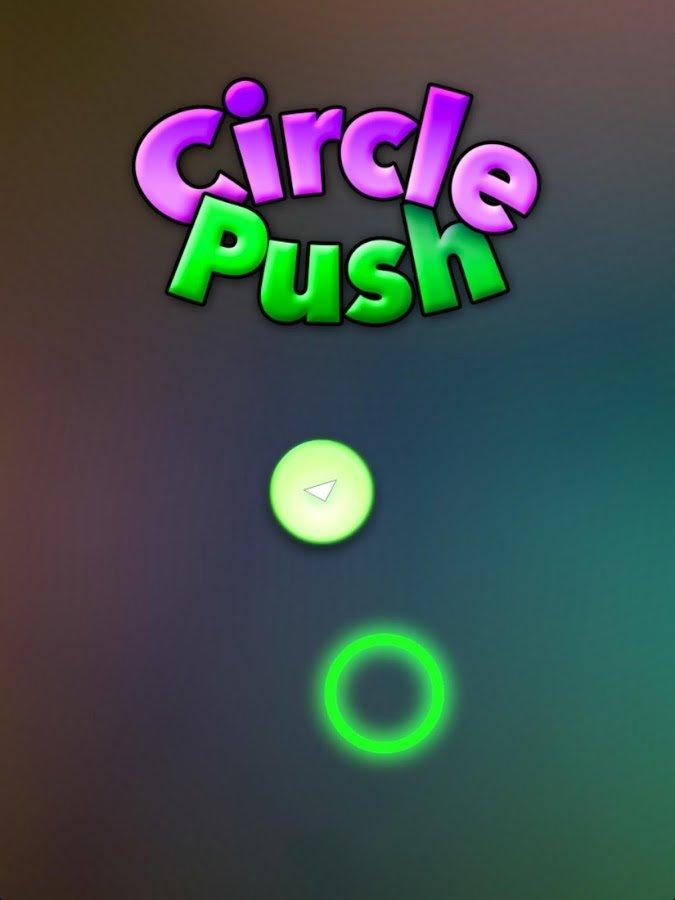 Circle Push Android image 3