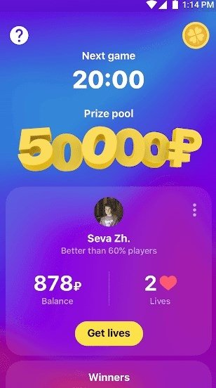 Clever - Game with Prizes 2 5 - Download for Android APK Free