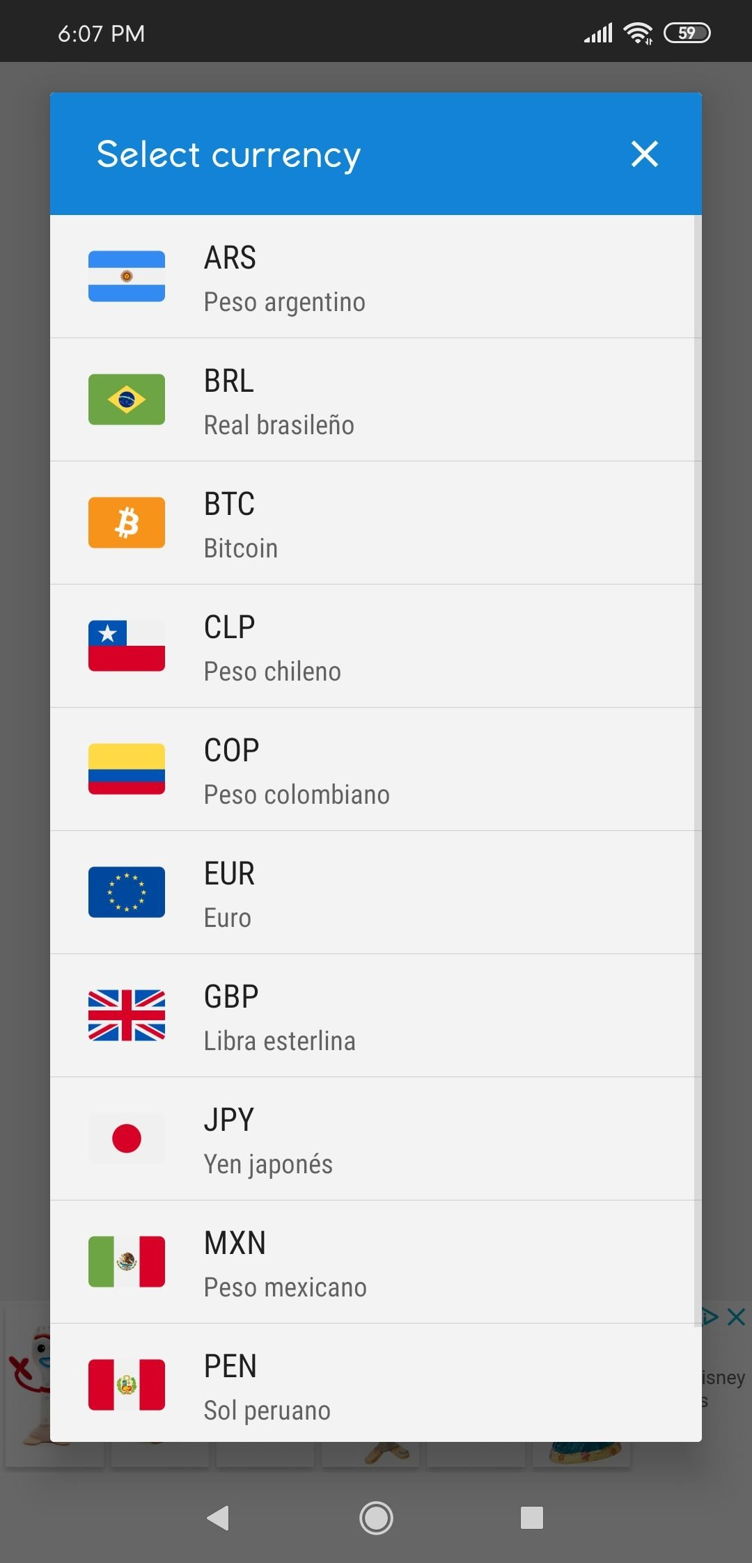 Baixar Para Android Apk
