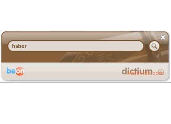 Dictium image 3