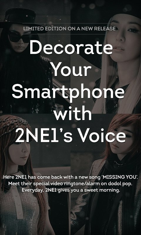 sweet female voice ringtone free download