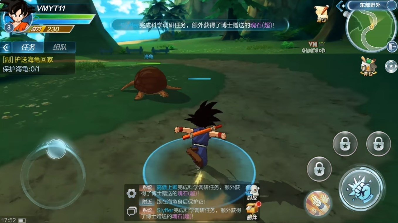 Dragon Ball Strongest War 1 231 0 0 - Download for Android APK Free