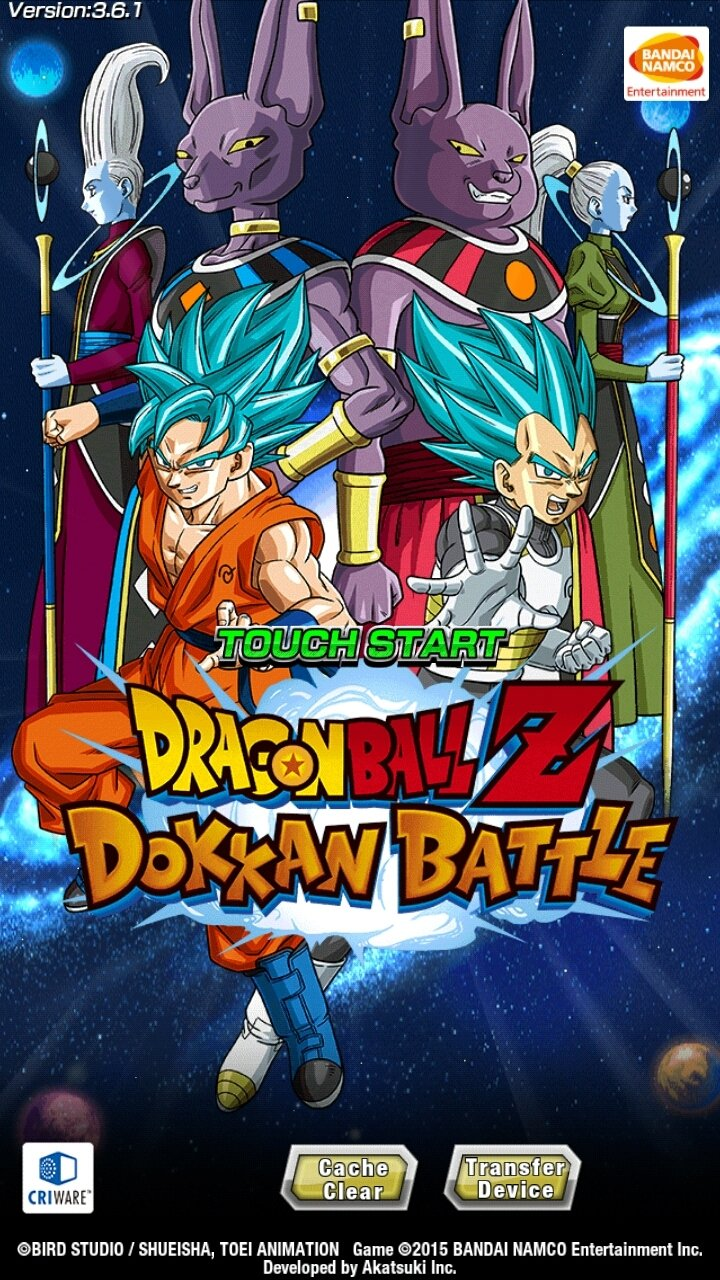 Dragon Ball Z Dokkan Battle Android image 5