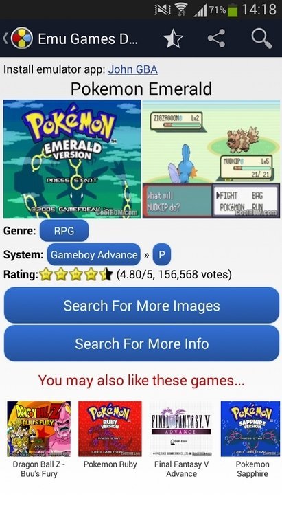 Emu Games Database 2 8 - Download for Android APK Free
