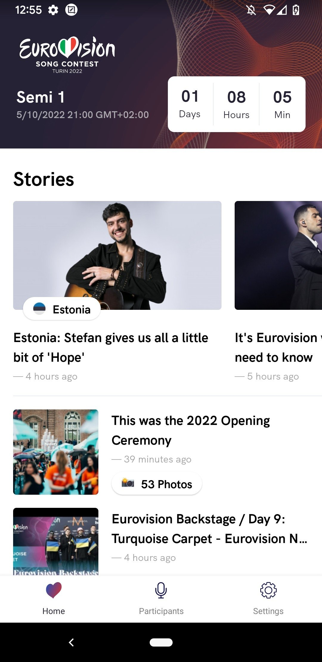 Eurovision Song Contest Android image 5