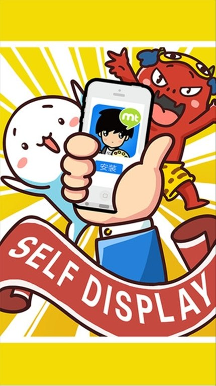 FaceQ iPhone image 4