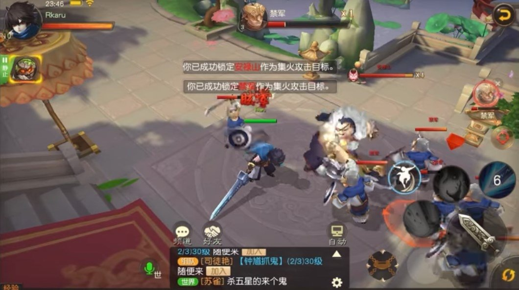 Fantasy Westward Journey 1 183 0 - Download for Android APK Free
