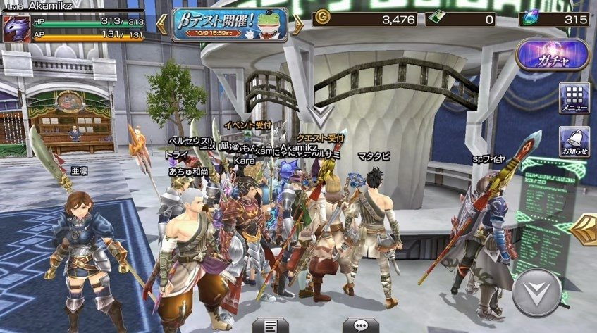 Final Fantasy Explorers Force 1 6 1 Descargar Para Android Apk Gratis