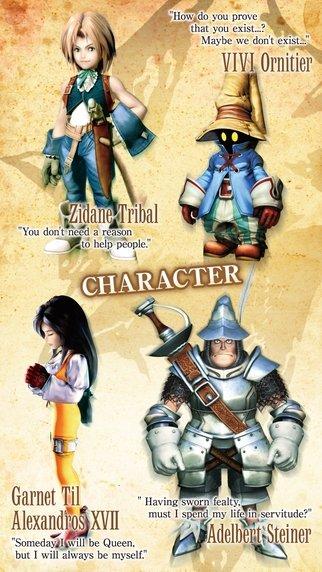 Final Fantasy IX iPhone image 5