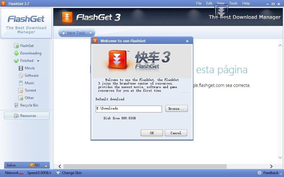 FlashGet image 5